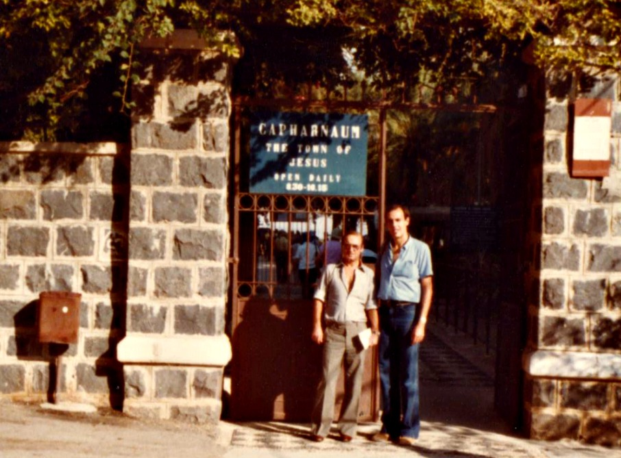 Cafarnaum1981